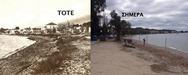 Πάτρα - Ξαναζωντανεύουν οι 'παλιές εξοχές' της πόλης;