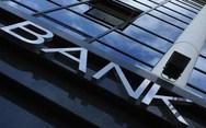 Διαψεύδει 'κούρεμα' στην Ελλάδα η Ευρωπαϊκή Αρχή Τραπεζών