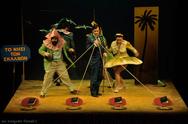 Ξεκίνησε η περιοδεία της παράστασης 'Το νησί των σκλάβων' (pics)