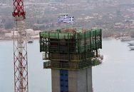 Μια πολύ ωραία ιστορία 'πίσω' από τη 2η ελληνική σημαία στην Γέφυρα!