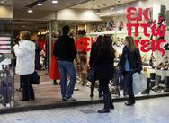 Πάτρα: Μέχρι ώρας κινούνται διερευνητικά στις εκπτώσεις, οι καταναλωτές