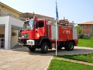 Αχαΐα: Πυρκαγιά κοντά στο χωριό Γκραίκα