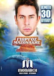 Ο Γιώργος Μαζωνάκης Live στο Monarch