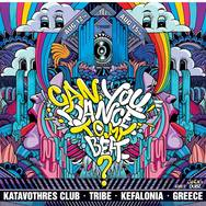 Can You Dance To My Beat Festival at Club Restaurant Katavothres
