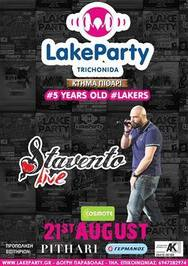 Lake Party Trichonida