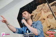 Γιώργος Παπαδόπουλος Live στο Medusa Club - Παραλία Ακράτας 01-08-15 Part 1/2