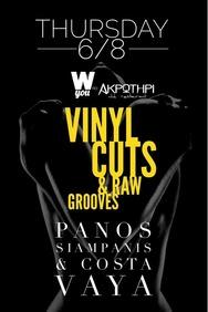'Vinyl cuts' with Panos Siampanis and Costa Vaya στο Ακρωτήρι Club-Resturant