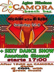 Beach Party στο Camora Beach Bar