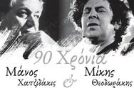 Πάτρα: Μεγάλη συναυλία ετοιμάζει η Πολυφωνική υπό το φως της Αυγουστιάτικης Πανσελήνου!
