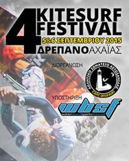 4ο Kitesurf Festival Party στο Libido Cafe