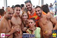 H αυλαία στο Blue Lake 'πέφτει' με ένα δυνατό greek party!
