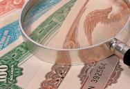 Reuters: Επιφυλακτικοί οι ξένοι επενδυτές προς την Ελλάδα