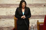 Ο υπουργός Εσωτερικών θα ενημερώσει την Πρόεδρο της Βουλής για τα αποτελέσματα