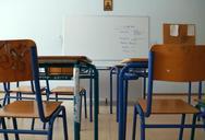 Αχαΐα: Ξεκίνησε η απολύμανση του δημοτικού σχολείου των Σαγείκων