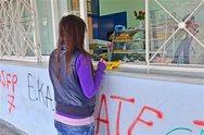Πάτρα: Το τεφτέρι μπήκε για τα καλά στα σχολεία και τις σχολικές κοινότητες!