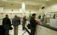 ΙΝΚΑ: Οι τελευταίες τροποποιήσεις στον Κώδικα Δεοντολογίας Τραπεζών