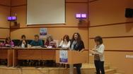 Το Κέντρο Πρόληψης Αχαΐας συμμετείχε στην 10η Πανελλήνια Συνάντηση Φορέων Πρόληψης της Εξάρτησης