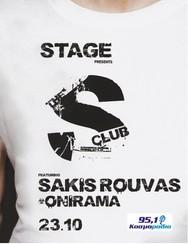 Σάκης Ρουβάς & Onirama live στη Θεσσαλονίκη