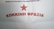 Φάκελος με απειλητικό σημείωμα και σφαίρα στο γραφείο του Τ. Αλεξιάδη (pic)