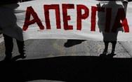 Αχαΐα: To Συνδικάτο Εργατοϋπαλλήλων Επισιτισμού Τουρισμού συμμετέχει στην απεργία της 12ης Νοεμβρίου