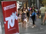 Πάτρα: Ξεκινούν οι εκπτώσεις - Ανοιχτά προαιρετικά τα καταστήματα την Κυριακή