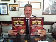 Στην Πάτρα ο βραβευμένος ερευνητής Γιώργος Πασχαλίδης