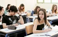 Καταργούνται τα ειδικά μαθήματα στις Πανελλαδικές εξετάσεις;