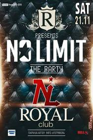 No Limit The Party στο Royal Club