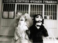 Οι κρατούμενες των φυλακών Θήβας φτιάχνουν κούκλες και τις εκθέτουν (pics)
