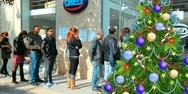 Πάτρα: Ποιοι άνεργοι δικαιούνται το δώρο των Χριστουγέννων του ΟΑΕΔ