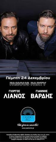 Γιάννης Βαρδής, Γιώργος Λιανός και Γιώργος Παπαδόπουλος τραγουδούν live στο Casino Rio!