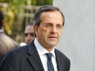 Σαμαράς: ''Είχαμε βάλει τη χώρα σε ανάκαμψη και ο ΣΥΡΙΖΑ έφερε την ύφεση''
