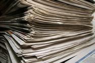 Επανεκδίδεται ο ιστορικός «Νεολόγος» - Εκδότης γνωστός Πατρινός δημοσιογράφος (pics)