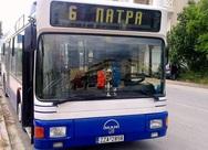 Δυτική Ελλάδα: Τι αλλάζει στα εισιτήρια των Μέσων Μεταφοράς