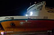 Αυτό είναι το νέο όνομα του πλοίου που 'στοίχειωνε' το λιμάνι της Πάτρας