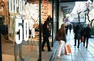 Πάτρα: Ο εμπορικός κόσμος και η αγορά ελπίζει στο εορταστικό ωράριο