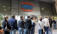 Ξεπέρασαν το 1 εκατ. οι εγγεγραμμένοι άνεργοι στον ΟΑΕΔ