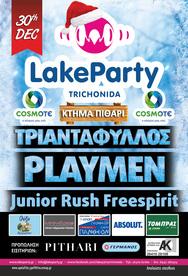 Winter Lake Party στο Κτήμα Πιθάρι