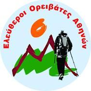 """Αχαΐα: Οι """"Ελεύθεροι Ορειβάτες Αθηνών"""" κάνουν απόβαση στην λίμνη Τσιβλού"""