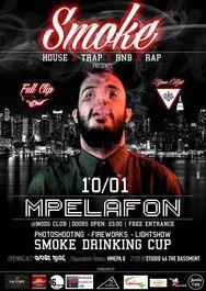 Mpelafon x Smoke στο Mods Club