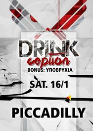 DrinkCeption στο Piccadilly Club