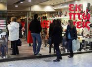 Πάτρα: Διχασμένος ο εμπορικός κόσμος για το άνοιγμα των καταστημάτων