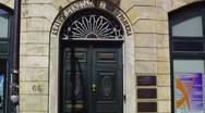Πάτρα: Τι αναφέρει το πόρισμα του οικονομικού εισαγγελέα για την Αχαϊκή Τράπεζα