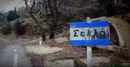 Ένα mini οδοιπορικό στα χωριά Αργυρά - Σελλά - Πιτίτσα! (video)