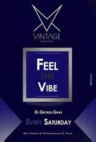 George Gikas στο Vintage