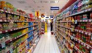 ΕΛΣΤΑΤ: Αυξήσεις ''φωτιά'' στα τρόφιμα από το 2010 έως σήμερα
