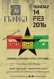 Bandamadara live στην ΓΙΑΦΚΑ