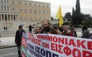 Ομόφωνη απόφαση του ΤΕΕ για απόσυρση στο διάλογο με την κυβέρνηση για το ασφαλιστικό