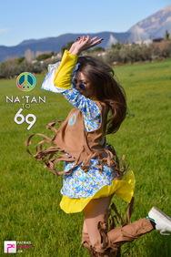 Group 167: Να 'ταν το 69