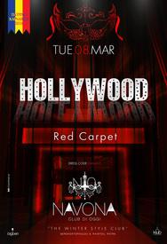 Red Carpet στο Navona